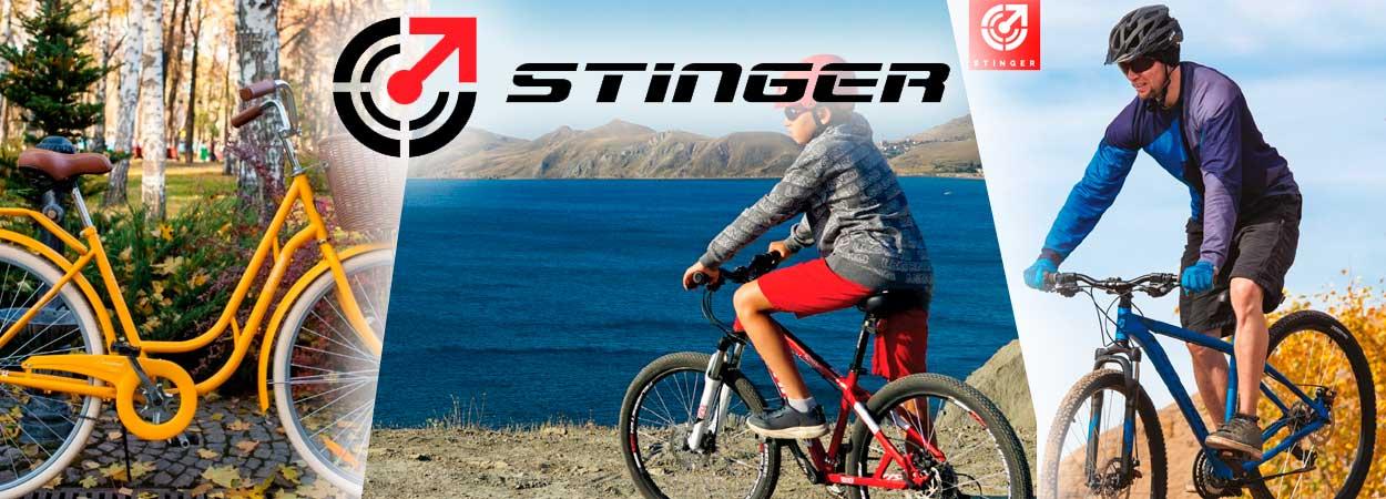 Velo stinger shelkovo - Велосипеды в Щелково от производителя. Бренды Fuji, Novatrack, Stels, Stinger